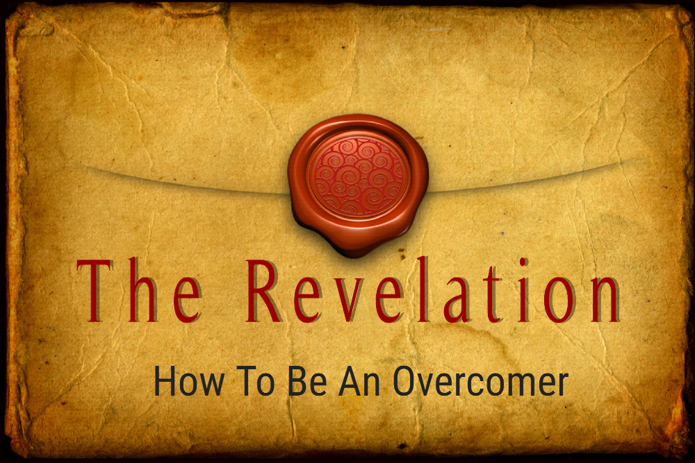 HOW TO BE AN OVERCOMER, 9-26-2021